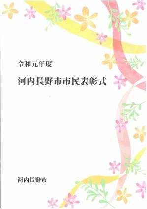 Skm_c30819110311292